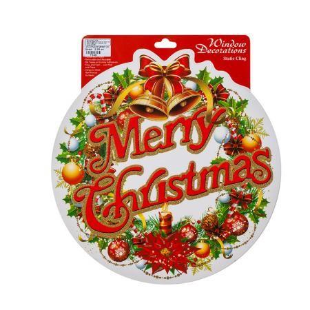 Стикер Весела Коледа