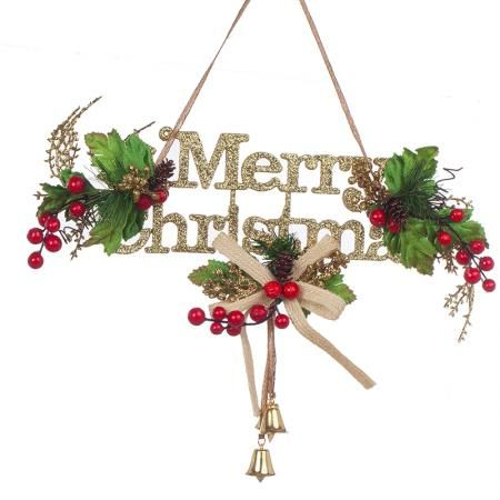 Златен надпис Merry Christmas