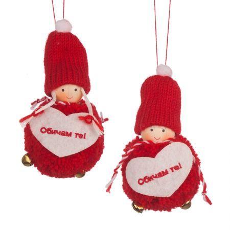 Коледни куклички с надпис - Обичам те